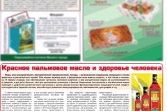 rdg.3-623-201106.page