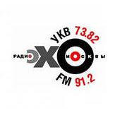 """Радио «""""Эхо Москвы», 13 Декабря 2012 г."""